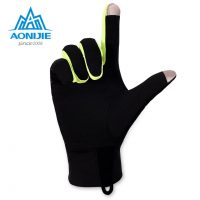 AONIJIE GUANTES COLOR AMARILLO II