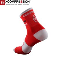 xcompression larga blancorojo
